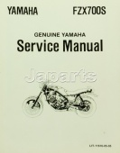Service Manual FZX 700 S