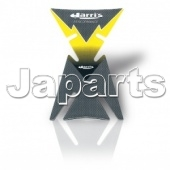 Harris Fuel Tank Protector Yellow