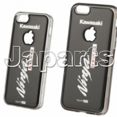 IPHONE 5 COVER NINJA H2R
