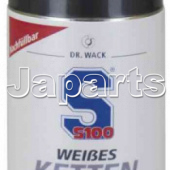 S100 Witte Kettingspray 100ml