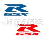 Badge gsx-r bla